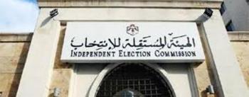 مرحلة طعون الناخبين بقوائم المرشحين غدا