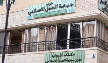 وفد من العمل الاسلامي يلتقي محافظ المفرق لحماية مبنى الحزب