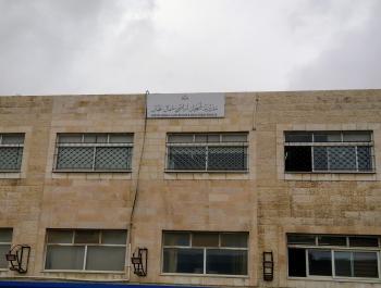 بيع أرض في عمّان دون علم مالكها