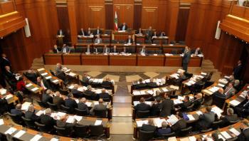 وفاة النائب اللبناني جان عبيد جراء إصابته بكورونا