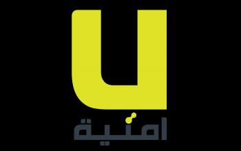 أكاديمية أمنية للأمن السيبراني تعقد دورات تدريبية في جامعة عمّان الأهلية