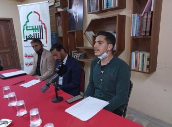 بيت الشعر المفرق يقيم أمسية في عمان