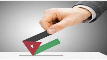 يونس زهران يشكل قائمة انتخابية في ثالثة عمان