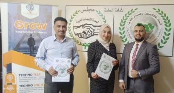 اتحاد الاكاديميين والعلماء العرب يوقع اتفاقية لتحديث موقعها الالكتروني