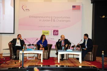أمنية: بيئة ريادة الأعمال شهدت تطوراً ملحوظاً في الأردن
