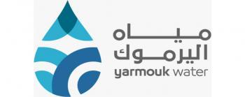عطاء صادر عن شركة مياه اليرموك