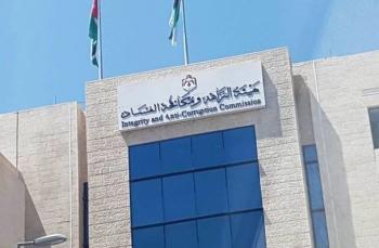 توقيف 11 شخصا بقضايا رشوة وتزوير واستثمار وظيفة