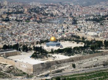 الأردن يدين مصادقة الاحتلال على بناء وحدات استيطانية في القدس