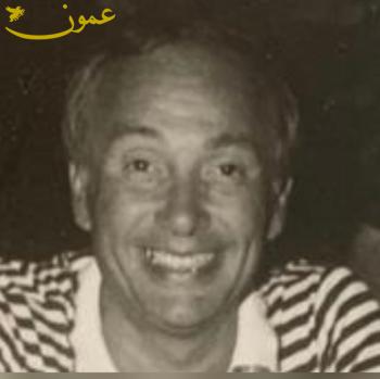 علي غندور مؤسس الملكية يحكي قصة علاقته بالحسين