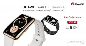 ساعة HUAWEI WATCH FIT ELEGANT الجديدة كليًا متاحة للطلب المسبق في الأردن
