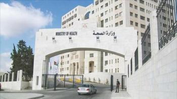 تعيين 650 طبيباً وموظفاً في الصحة (أسماء)