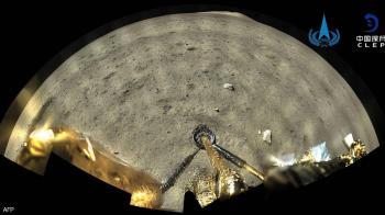 بعد 44 عاما ..  الصين تنجز مهمتها الدقيقة على سطح القمر