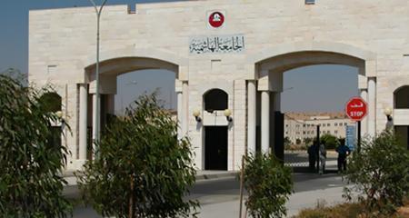 مجلس عمداء الهاشمية يصدر قرارات لمعالجة اوضاع الطلبة