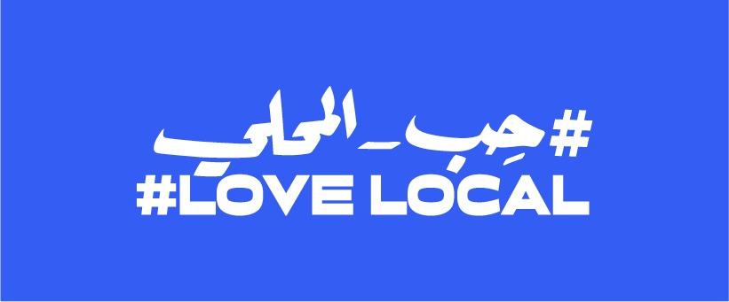 تعاون بين فيسبوك ومجموعة تي بي دبليو إيه-رعد في حملة حب المحلي