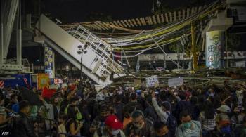 المكسيك ..  ارتفاع عدد قتلى كارثة المترو
