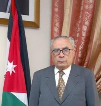 المرجعية الفكرية للدولة الأردنية