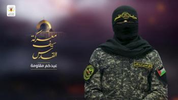 سرايا القدس: مصير جنود الاحتلال القتل أو الأسر