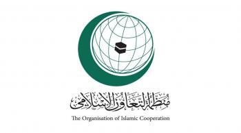 التعاون الإسلامي تؤكد أهمية الوصاية الهاشمية في حماية المقدسات