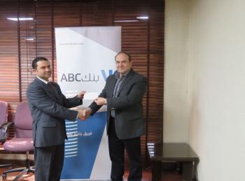 بنك ABC يواصل دعمه لمؤسسة الأميرة عالية الحسين