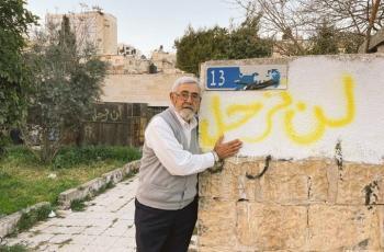 سيناتور أمريكي يطالب بوقف اخلاء السكان الفلسطينيين من حي الشيخ جراح