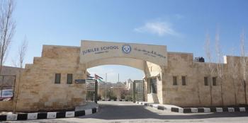 الحكومة تدعو مدرسة اليوبيل لتصويب اوضاعها