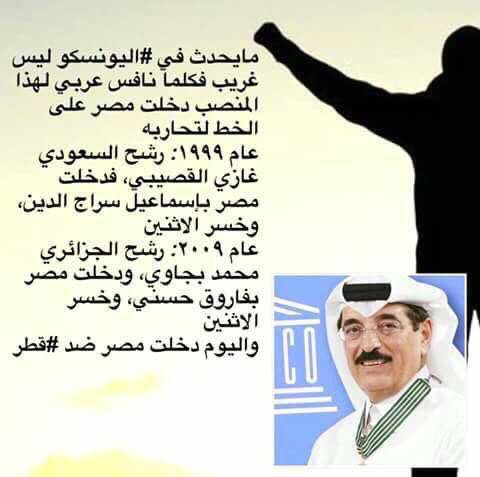 عطية: يرحمك يا مصر العروبة والفداء