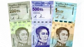 فنزويلا ..  ورقة نقدية بستة أصفار قيمتها أقل من دولار