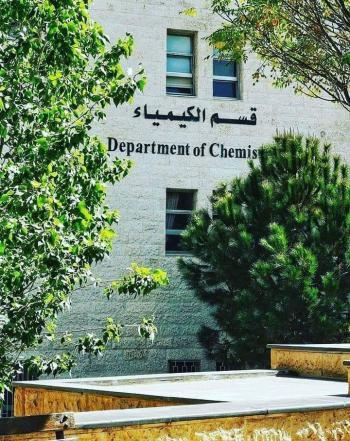قسم الكيمياء بجامعة البترا ينشئ قناة يوتيوب للتجارب العلمية