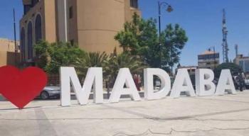 200 مخالفة عدم التزام بأوامر الدفاع في مادبا منذ بداية العام