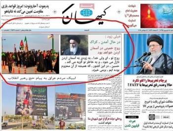 ما حقيقة نشر صحيفة ايرانية خبراً بعنوان روح الخميني سترفرف في سماء الأردن قريباً