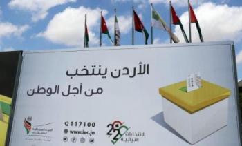 20 مترشحاً يطعنون بنتائج خامسة عمان (أسماء)