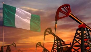 نيجيريا تخسر 200 ألف برميل نفط خام يوميا بسبب السرقة