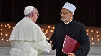 شيخ الأزهر: زيارة البابا الشجاعة تحمل رسالة