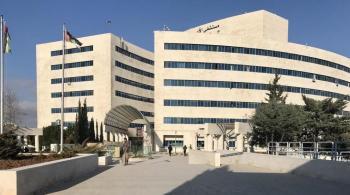 الهياجنة: 400 سرير في ميداني مستشفى الامير حمزة