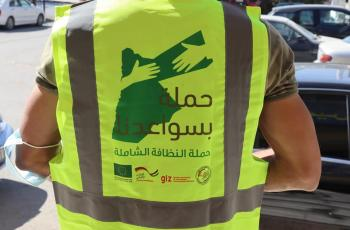 بلدية عين الباشا تنفذ حملة نظافة بسواعدنا