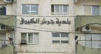 عطاء بمبلغ 170 ألف دينار لبناء جدار استنادي في جرش