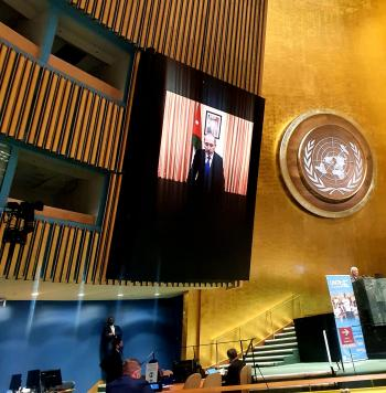 الأردن يدعو لإعادة إطلاق مفاوضات جادة لتحقيق السلام