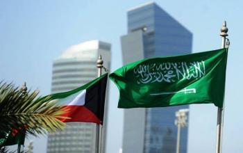 الكويت تؤكد رفضها لكل ما يمس سيادة السعودية