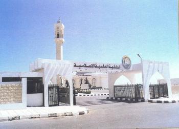 عطاء صادر عن مدارس الكلية العلمية الاسلامية