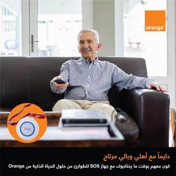أورنج الأردن تطلق خدمة زر الطوارئ اللاسلكي