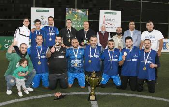 مؤسسة الحسين للسرطان تختتم بطولة هدف من أجل الحياة وتكرم البنك العربي على الفوز