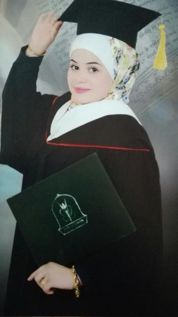 رزان مروان المومني مبارك التخرج
