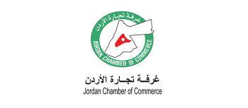 تجارة الأردن تخصص صندوقا لجمع التبرعات للقدس وغزة