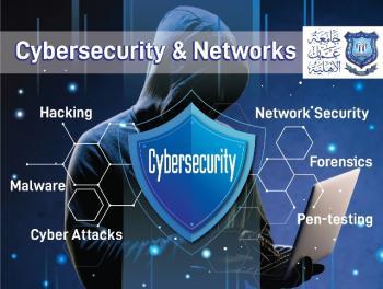 الشبكات وأمن المعلومات يستمر بقبول الطلبة في عمّان الأهلية
