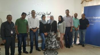 كابيتال بنك يواصل حملته الخيرية في رمضان بتوزيع طرود الخير في المفرق
