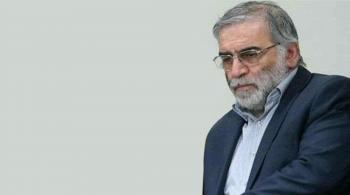 من هو العالم النووي الإيراني محسن فخري زاده الذي اغتيل قرب طهران؟