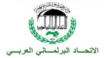 البرلماني العربي: جلسة دعم المقدسيين جاءت بدعوة أردنية (فيديو)