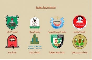 عاملون بالجامعات الرسمية يطالبون بشمولهم في زيادة الموظفين الحكوميين