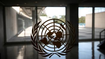 الأمم المتحدة تتوقع نمو الاقتصاد العالمي 5.4%