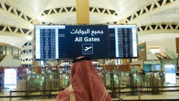 السعودية تصدر تحديثا جديدا لإجراءات سفر المواطنين إلى خارج المملكة